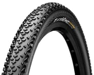 """Continental Race King ShieldWall System Tubeless Tire (Black) (26"""") (2.0"""") 