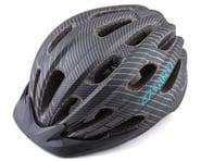 Giro Women's Vasona MIPS Helmet (Matte Titanium) (Universal Women's) | product-also-purchased