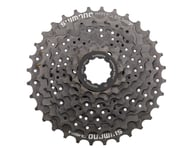 Shimano Altus CS-HG31 8-Speed Cassette (Black) | product-related