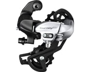 Shimano Tourney RD-TX800 Rear Derailleur (Black) (7/8 Speed) | product-related