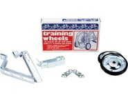 """Wald 742 Training Wheels Kit: 16 - 26""""   product-also-purchased"""
