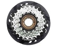 Shimano TZ510 7-Speed Freewheel Sprocket (Silver/Black)