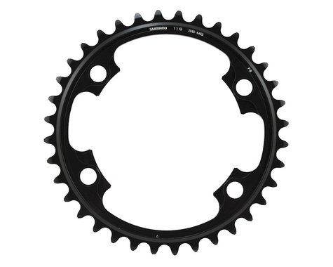 Shimano Dura-Ace FC-9000 11-Speed Inner Chainring (Black) (110mm BCD) (Offset N/A) (36T)